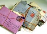 20121214loveletter