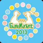 GM2013spring