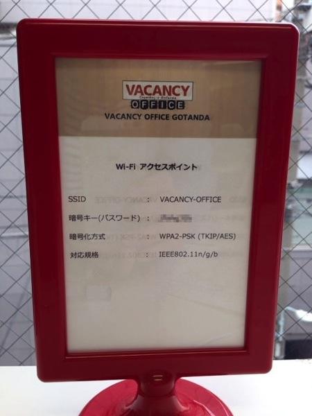 Vacancy21