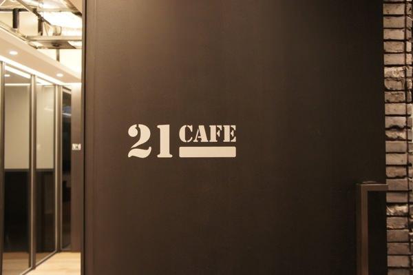 21cafe007