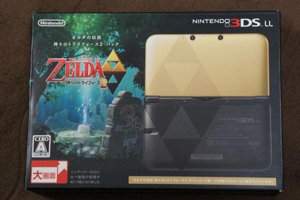 Zelda tf2 kaifu 01