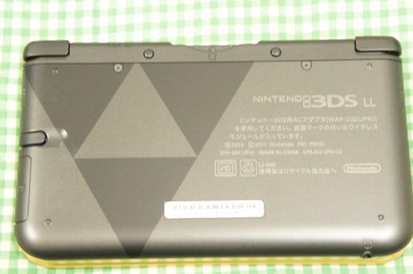Zelda tf2 kaifu 03