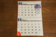 壁掛けカレンダーの決定版!2ヶ月見通せるおすすめの壁掛けカレンダー紹介
