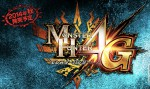 mh4g-20140126-00