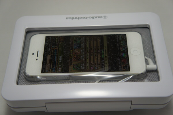 Iphone wp case 08