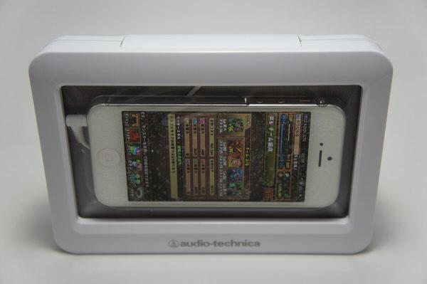 Iphone wp case 09