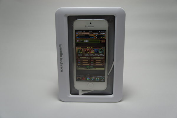 Iphone wp case 10
