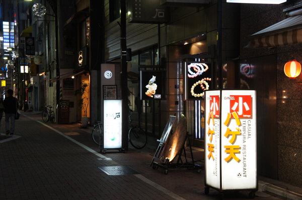Rakugakicafe 02