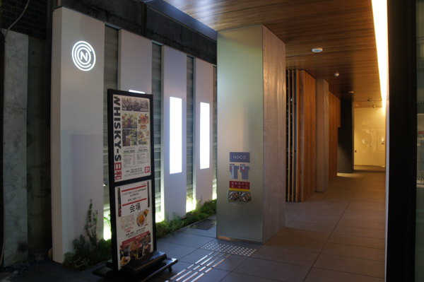 Rakugakicafe 03