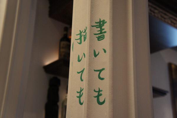 Rakugakicafe 51