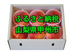 ふるさと納税レポート:山梨県甲州市 ジューシーで甘い桃は夏に食べるべし!
