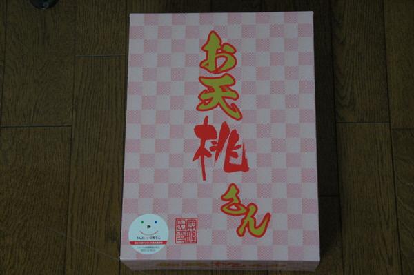 Furusato kosyu001