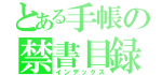 20160125_jibuntecho_custom-01